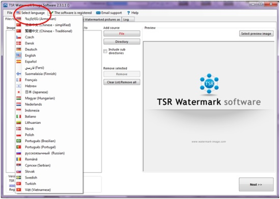How to select gui language when using the TSR Watermark Image
